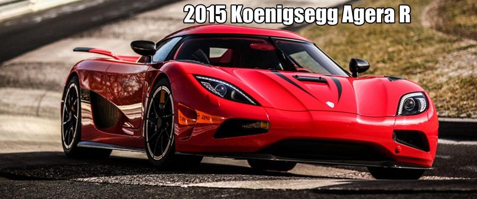 2015-Koenigsegg-Agera-R-High-Resolution-HD-Wallpaper